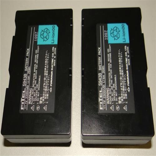 Pin máy hàn cáp quang Fitel S178A